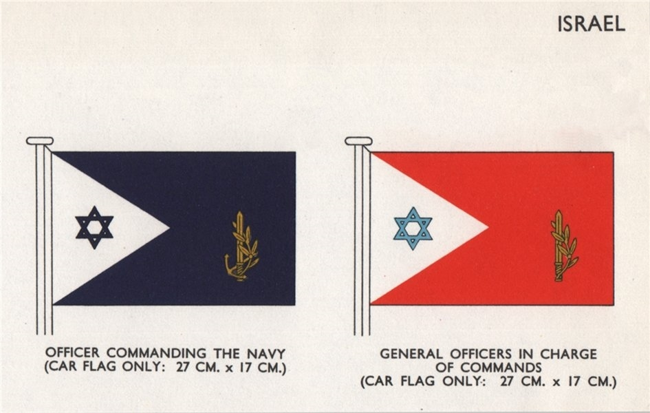 ISRAEL FLAGS. Navy Commanding Officer. General Officer in Charge of Command 1958
