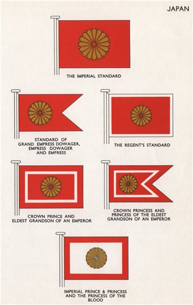 Associate Product JAPAN FLAGS. Imperial Standard. Grand Empress Dowager. Regent. Crown Prince 1958