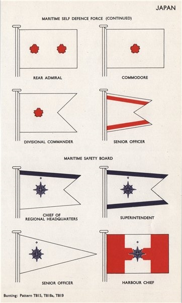 Associate Product JAPAN MARITIME SELF DEFENCE FORCE/SAFETY BOARD FLAGS. Admiral Commodore &c 1958