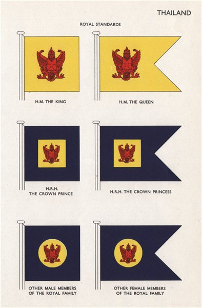 THAILAND ROYAL FAMILY STANDARDS HM King/Queen. HRH Crown Prince/Princess 1958