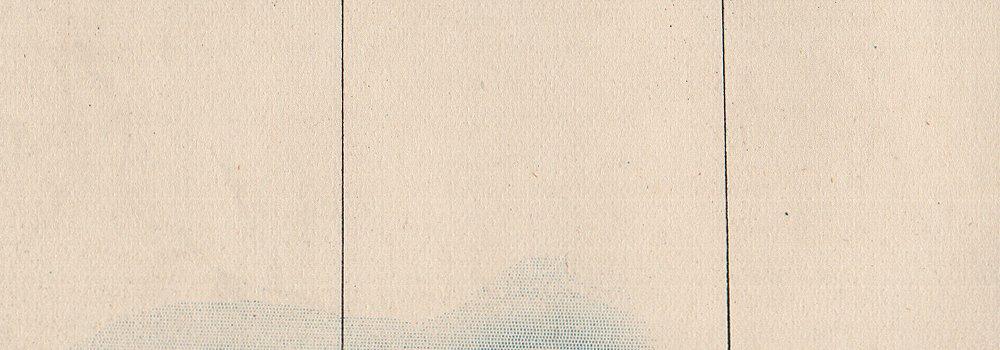 P-6-074062