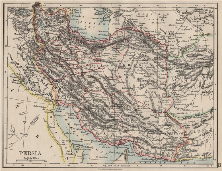 Associate Product PERSIA. Showing provinces. Iran. Persian Gulf. Bushire.  JOHNSTON 1900 old map