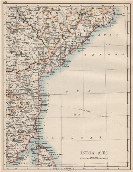 Associate Product BRITISH INDIA SE.Madras Karnatak. French Karikal Pondicherry.JOHNSTON 1903 map