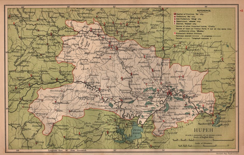 Associate Product Hupeh (Hubei) China province map. Wuchang (Wuhan). STANFORD 1908 old