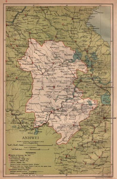 Associate Product Anhwei (Anhui) China province map. Luchowfu/Hefei, Anking/Anqing. STANFORD 1908