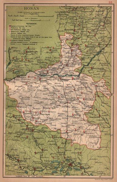 Associate Product Honan (Henan) China province map. Kaifeng, Chengchow (Zhengzhou). STANFORD 1908