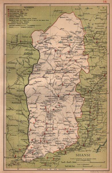 Associate Product Shansi (Shanxi) China province map. Taiyuanfu. STANFORD 1908 old antique