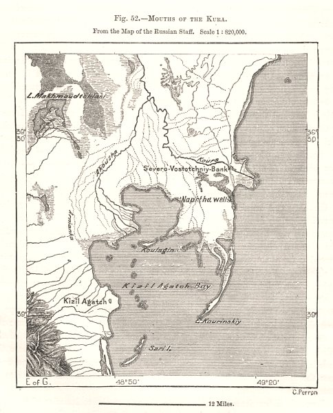 Associate Product Mouths of the Mtkvari. Russian Staff map. Azerbaijan. Sketch map 1885 old
