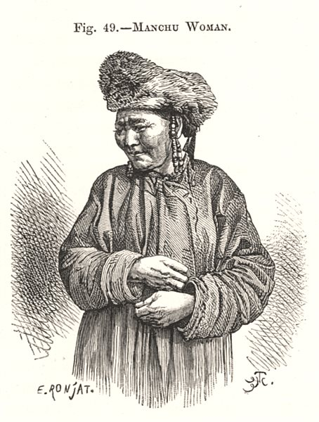 Associate Product Manchu Woman. China 1885 old antique vintage print picture