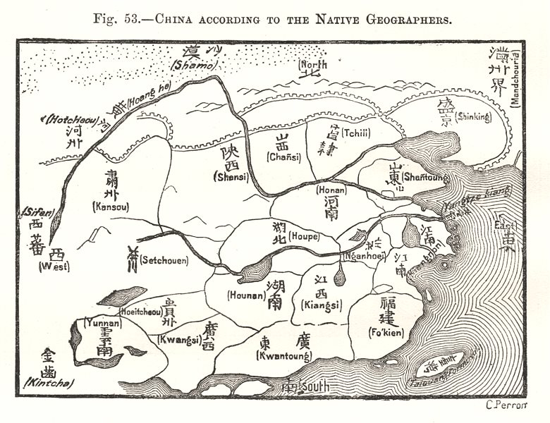 Associate Product China according to the Native Geographers. Sketch map 1885 old antique