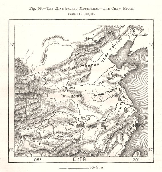 Associate Product The Nine Sacred Mountains - The Chew Epoch. China. Sketch map 1885 old