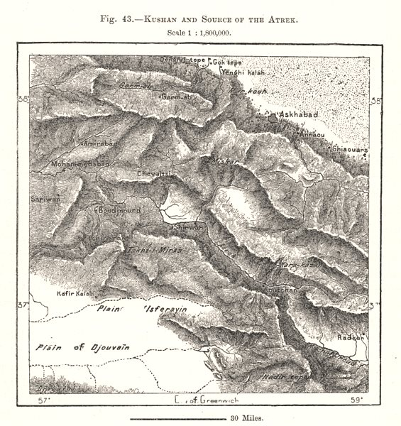 Associate Product Quchan. Atrek source. Ashgabat Shirvan. Iran Turkmenistan. Sketch map 1885