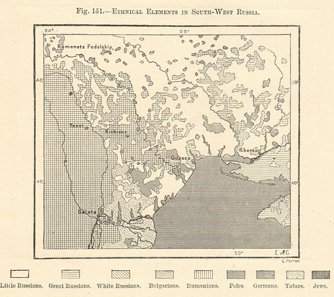 Associate Product South-West Russia Ethnic. Moldova Ukraine Romania. Odessa. Sketch map 1885