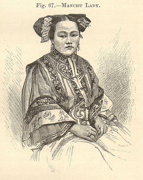 Associate Product Manchu Lady. Noble woman from Manchuria, China. SMALL 1885 old antique print