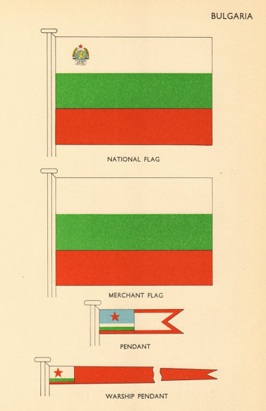 Associate Product BULGARIA FLAGS. National Flag, Merchant Flag, Pendant, Warship Pendant 1958