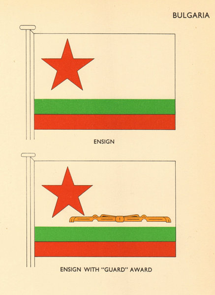 """Associate Product BULGARIA FLAGS. Ensign, Ensign with """"Guard"""" Award 1958 old vintage print"""