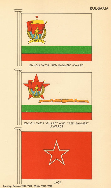 Associate Product BULGARIA FLAGS. Ensigns with Guard & Red Banner Awards, Jack 1958 old print