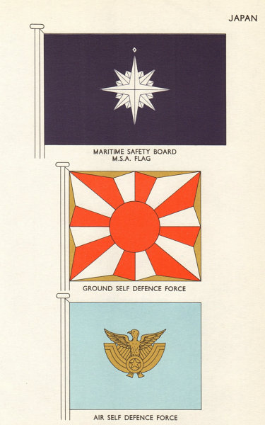 Associate Product JAPAN FLAGS Maritime Safety Board MSA Flag, Ground & Air Self Defence Force 1964