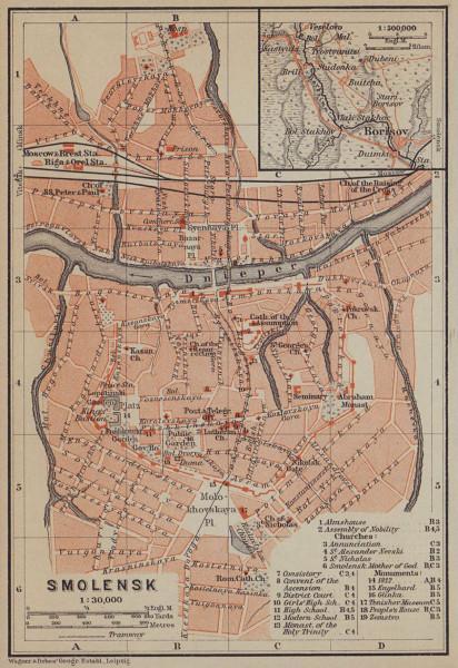 Smolensk town/city plan. Russia. Ssmolensk. BAEDEKER 1914 old antique map