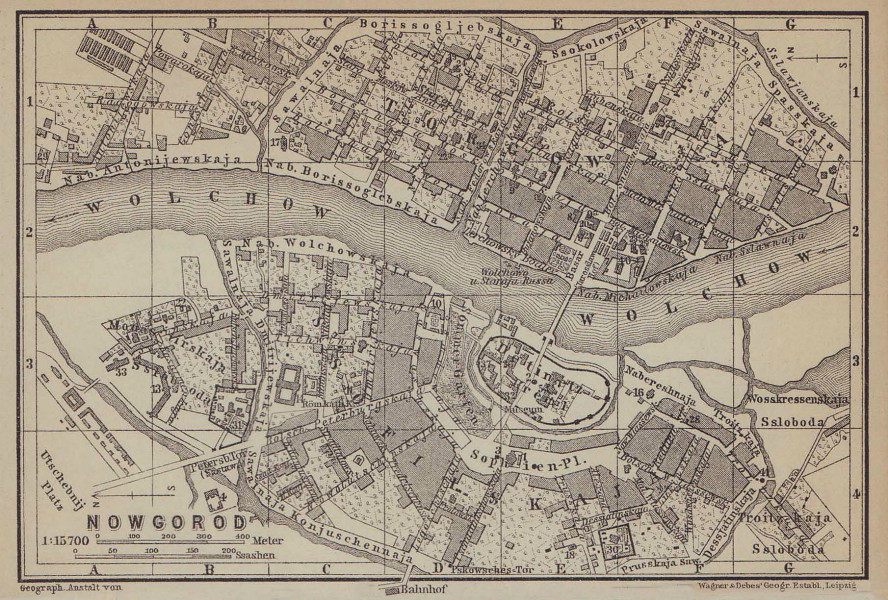 Veliky Novgorod town/city plan. Russia. Nowgorod. BAEDEKER 1914 old map