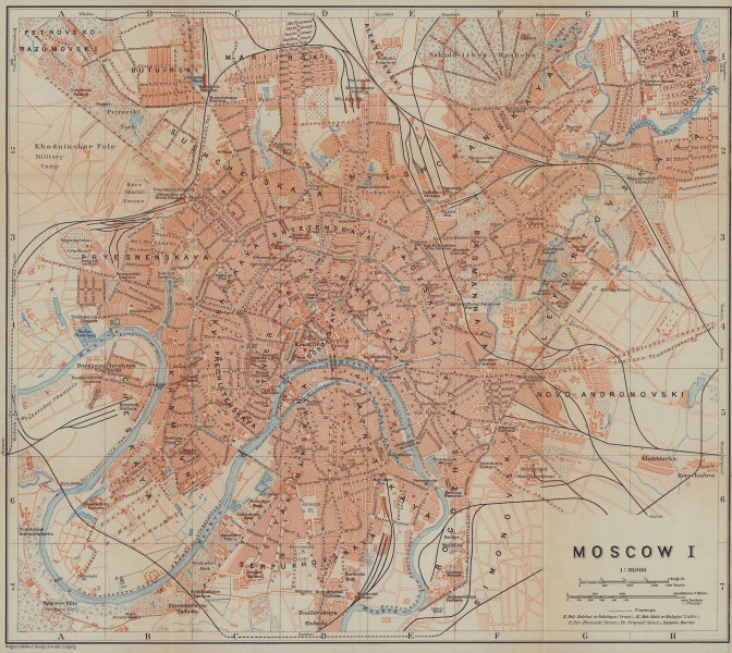 Moscow I town/city plan. Russia. BAEDEKER 1914 old antique map chart