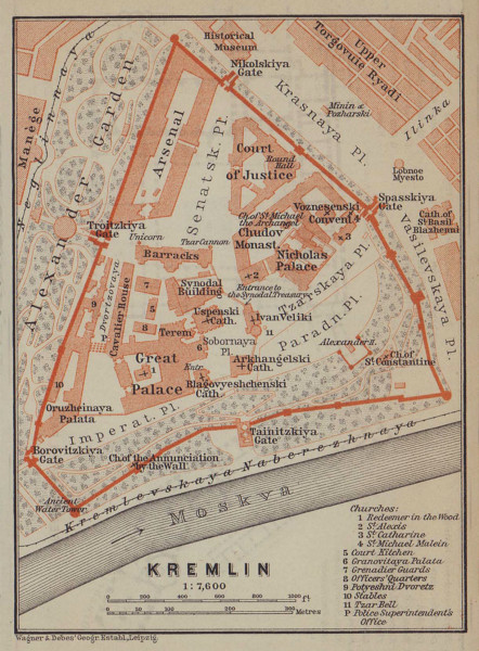 Kremlin ground/floor plan. Moscow, Russia. BAEDEKER 1914 old antique map chart