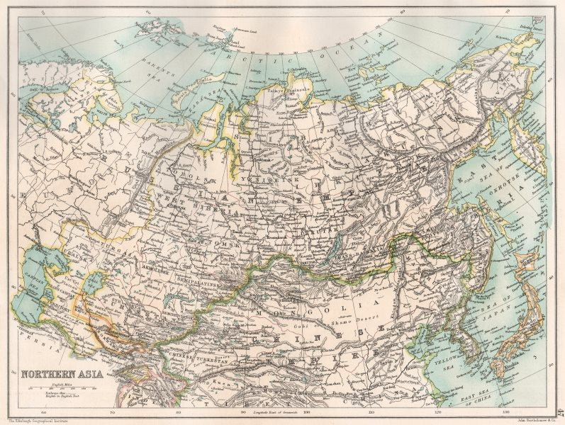 Associate Product NORTHERN ASIA. Russian & Chinese Empires Japan Korea Siberia Turkestan 1891 map