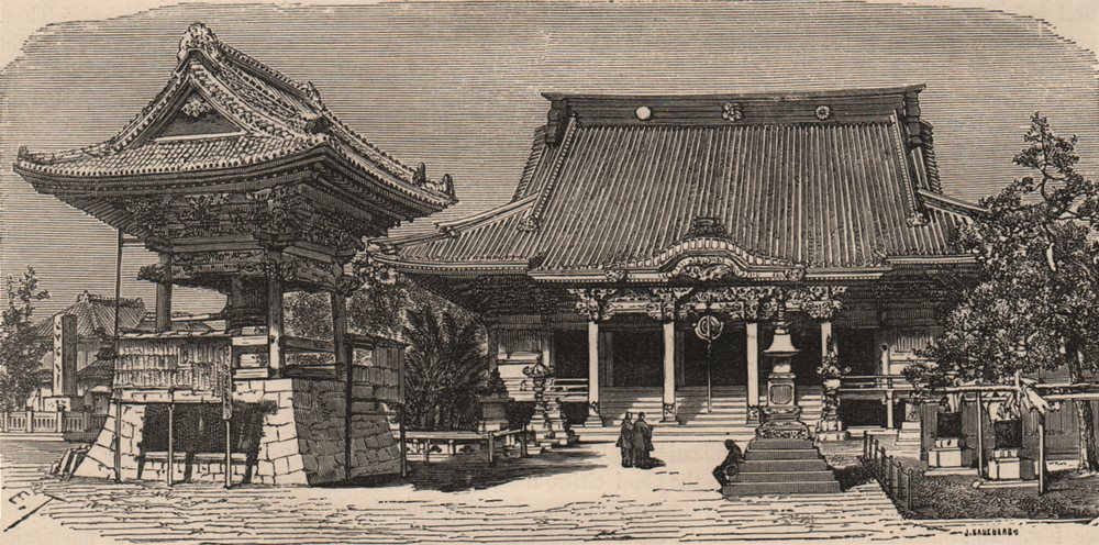 Associate Product KAWASAKI. Buddhist Temple. Japan 1882 old antique vintage print picture
