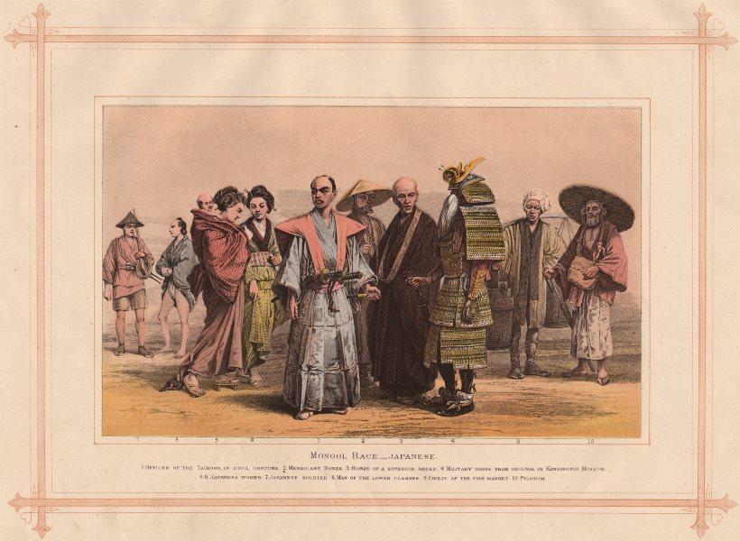 Associate Product JAPANESE. Taikoon Mendicant Bonze women soldier peasant Coolie Pilgrim 1882