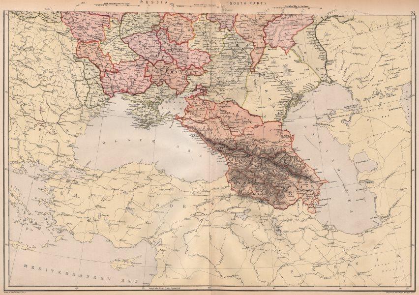 Associate Product RUSSIA IN EUROPE S. Ukraine Caucasus Bessarabia.Oblasts.Scale in Versts 1882 map