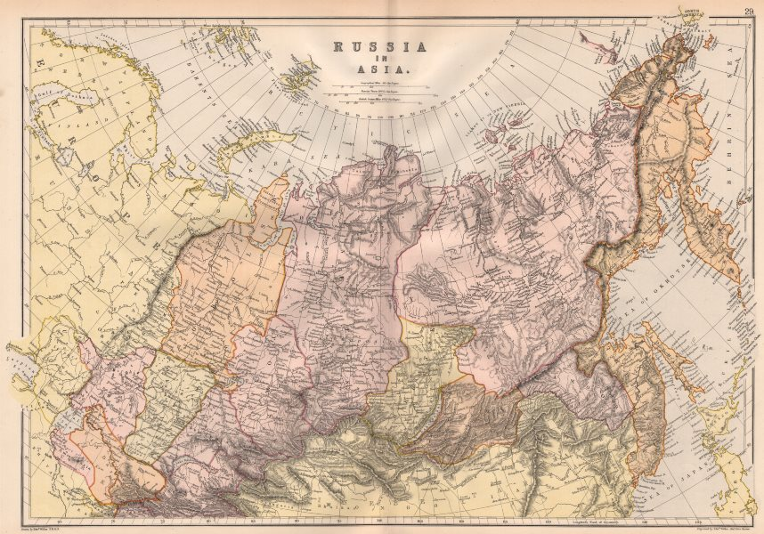 Associate Product RUSSIA IN ASIA. Siberia. Scale in Versts. Central Asia. BLACKIE 1882 old map