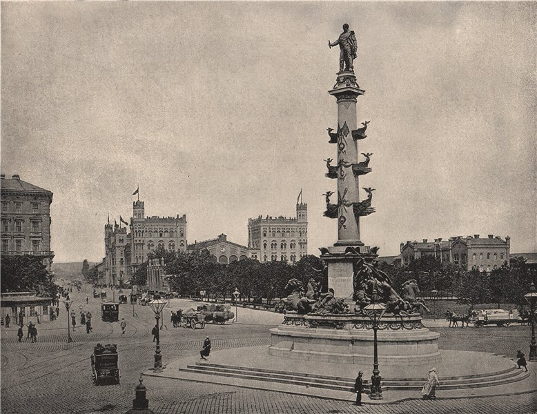 Associate Product VIENNA. The Prater-Stern. Austria 1895 old antique vintage print picture