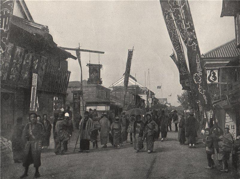 Associate Product YOKOHAMA. Theatre Street. Japan 1895 old antique vintage print picture