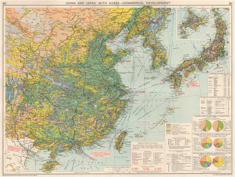 Associate Product East Asia China Japan Korea. Manufacturing Minerals Mining Agricultural 1925 map