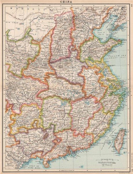 Associate Product CHINA enclaves HK Weihaiwei(Br) Kwangchauwan/Chuanshan(Fr) Kiaochan(Ge) 1912 map