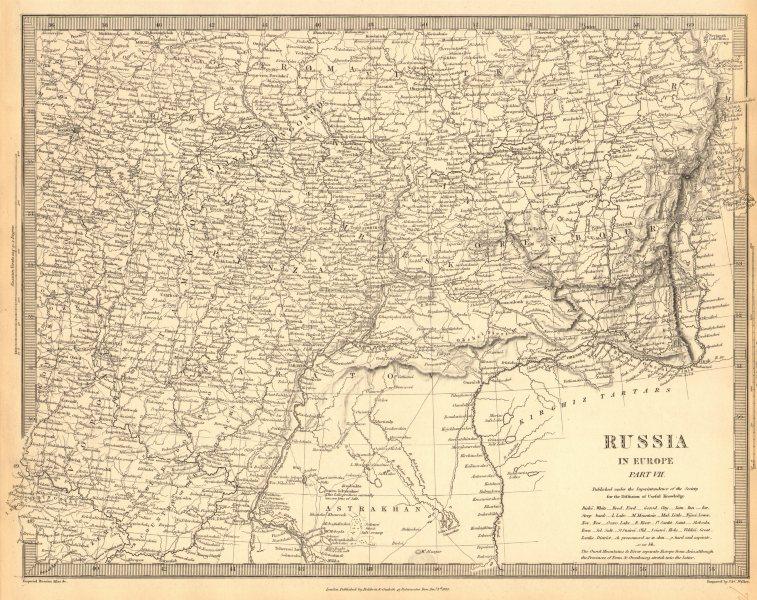 Associate Product RUSSIA.Astrakhan Kostroma Viatra Perm Penza Saratov Kazan Tambor.SDUK 1848 map