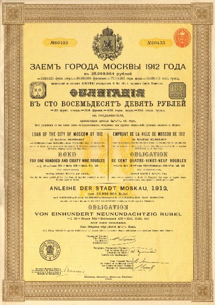 Associate Product CITY OF MOSCOW 1912 bearer bond certificate 4.5% 4½ %. 189 Roubles. £20 1912