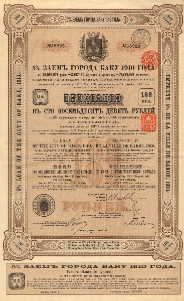 Associate Product CITY OF BAKU bearer bond certificate 5% 189 Roubles. Azerbaijan. w/coupons 1910