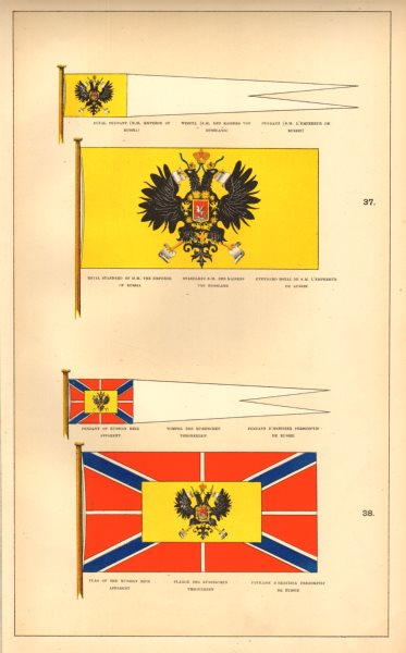 Associate Product RUSSIAN IMPERIAL FLAGS. Emperor & Heir Apparent Royal pennant/standard/flag 1873