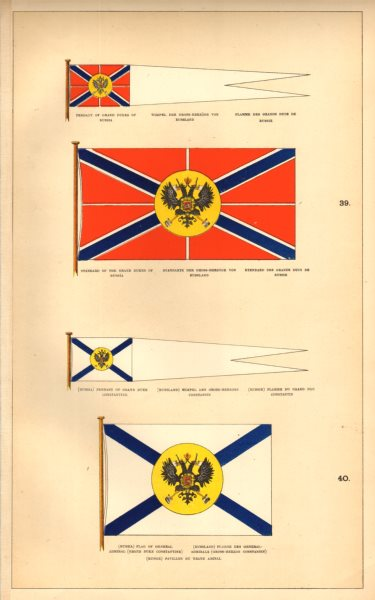 Associate Product RUSSIAN IMPERIAL FLAGS. Grand Dukes pennant/standards. Gen Adm. Constantine 1873
