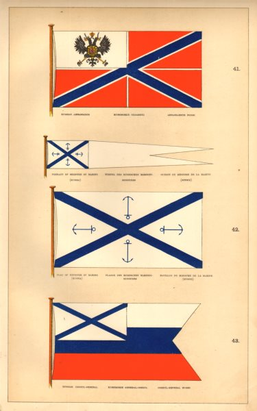RUSSIAN IMPERIAL FLAGS. Ambassador. Marine Minister pennant. Consul-General 1873