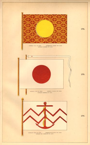 Associate Product JAPANESE FLAGS. Imperial, National & Admirality Flag. Japan. HOUNSELL 1873