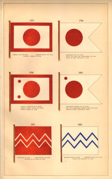 Associate Product JAPANESE MILITARY/NAVAL FLAGS.Admiral Commodore Tender/Guard/Transport Flag 1873