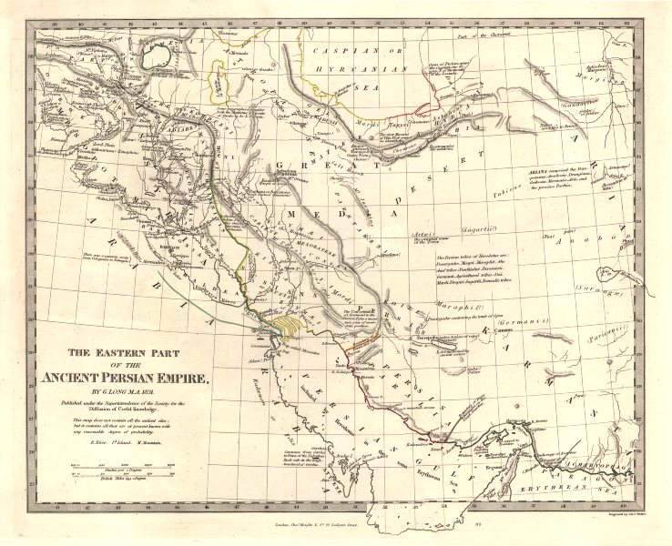 Details about PERSIA / IRAN . Eastern part of the Ancient Persian Empire.  Iraq. SDUK 1846 map