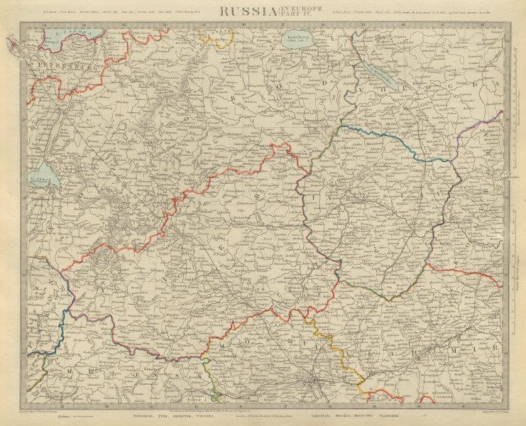 Associate Product RUSSIA Moscow-St Petersburg. Novgorod Smolensk Vologda Iarolslav SDUK 1874 map