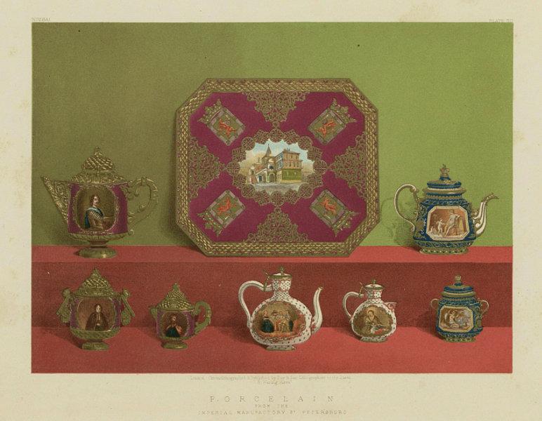 Associate Product INTERNATIONAL EXHIBITION. Porcelain. Imperial Manufactory St Petersburg 1862