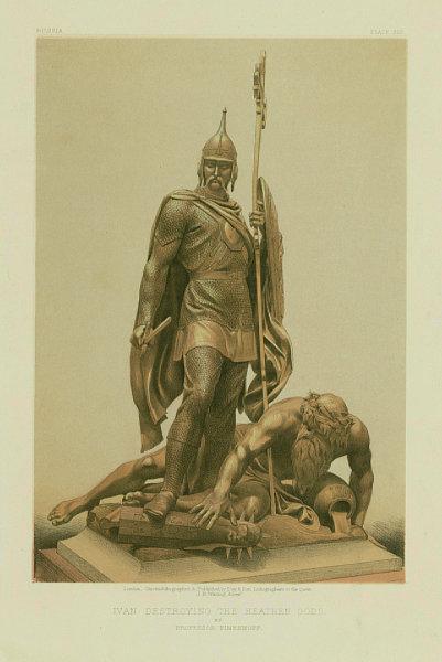 Associate Product INTERNATIONAL EXHIBITION. Ivan destroying heathen gods. Prof. Pimenhoff 1862