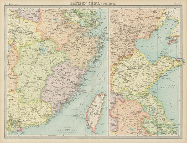 Associate Product Eastern China. Shantung Kiangsi Chekiang Fukien Kwangtung TIMES 1922 old map