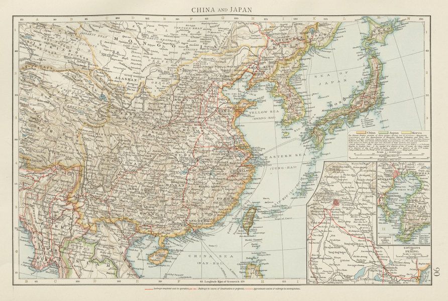 Associate Product China Japan Korea. Railways complete planned mooted. Great Wall. TIMES 1900 map