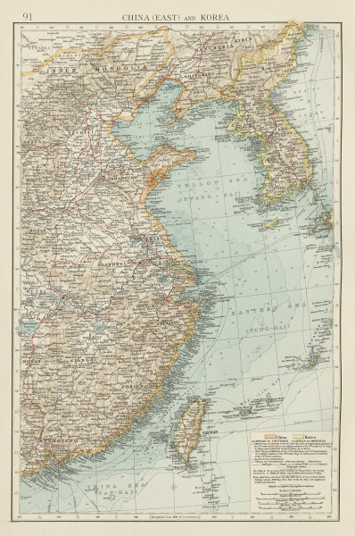 Associate Product China (East) & Korea. Taiwan. Railways complete & planned. THE TIMES 1900 map